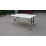 1.52折桌