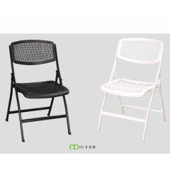 201#折椅_优乐娱乐办公椅优乐娱乐_优乐娱乐职员椅优乐娱乐