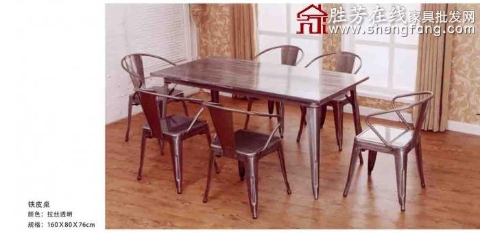 欧式金属椅 铁皮椅 复古工业椅 餐椅 胜芳广易 批发