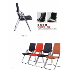 7#折椅_优乐娱乐办公椅优乐娱乐_优乐娱乐职员椅优乐娱乐