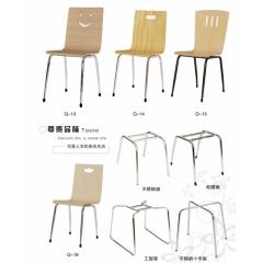 厂家供应曲木椅快餐椅饭店椅子食堂椅麦当劳椅
