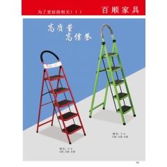 优乐娱乐家用梯 折叠梯子 人字梯优乐娱乐 百顺家具厂