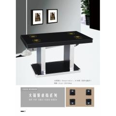 胜芳火锅桌 电磁炉火锅桌 酒店桌批发 兴澳火锅桌批发
