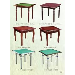优乐娱乐麻将桌 棋牌桌 娱乐桌优乐娱乐 成兴麻将桌优乐娱乐