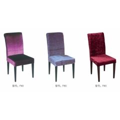 优乐娱乐酒店椅 婚庆椅优乐娱乐 瑞铎酒店椅优乐娱乐