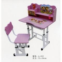 胜芳家具 88必发手机版登录 课桌椅 学生课桌椅 儿童课桌椅 儿童课桌椅 雨晨家具