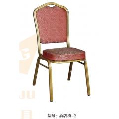 优乐娱乐酒店椅 婚庆椅 贵宾椅优乐娱乐 鑫风家具厂酒店椅优乐娱乐