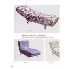 优乐娱乐休闲凳 换鞋凳 休闲凳优乐娱乐 高宏家具厂