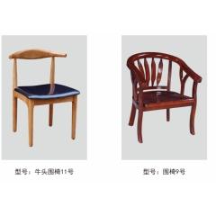 优乐娱乐围椅 围椅优乐娱乐 实木围椅优乐娱乐 长松酒店家具