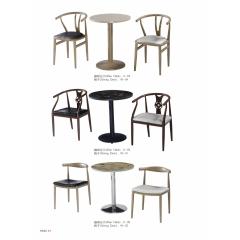 优乐娱乐牛角椅 咖啡椅 水曲柳椅优乐娱乐 三星家具厂牛角椅优乐娱乐