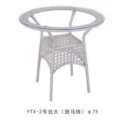 优乐娱乐藤椅 藤椅茶几组合 御藤轩优乐娱乐