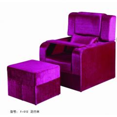 优乐娱乐按摩椅 健康椅  休闲椅优乐娱乐 鑫发家具