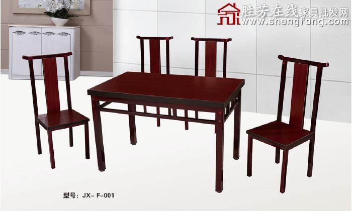 胜芳实木餐桌 快餐桌椅批发 杰信家具厂