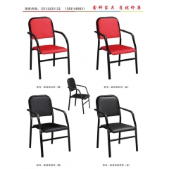 优乐娱乐围椅  麻将椅优乐娱乐  鑫科家具