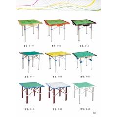 优乐娱乐麻将桌  不锈钢腿麻将桌优乐娱乐 宏顺家具