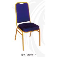 优乐娱乐酒店椅 餐椅 软包椅优乐娱乐 鸿鹏家具厂
