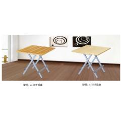 优乐娱乐折叠桌  折叠桌优乐娱乐  鸿鹏家具系列