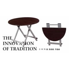 优乐娱乐厂家供应折叠桌 休闲桌 简易桌 手提桌 景祥家具