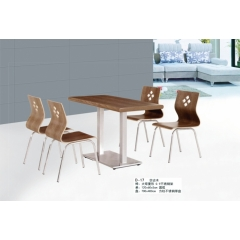 优乐娱乐厂家供应曲木椅曲木桌椅快餐桌椅饭店椅子食堂桌椅麦当劳椅景祥家具