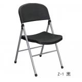 Z-1黑 胜芳折叠椅 会议椅 电脑椅 办公椅 靠背椅 培训椅批发 好牛家具厂 办公家具 办公类家具