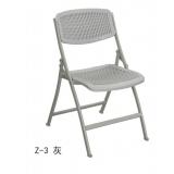 Z-3灰 胜芳折叠椅 会议椅 电脑椅 办公椅 靠背椅 培训椅批发 好牛家具厂 办公家具 办公类家具