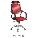 E-04-A1红 胜芳休闲椅健康椅 弹力条椅 橡皮筋椅 透气椅 人体工学椅 办公椅 电脑椅 网吧椅 升降转椅 弓形椅批发 好牛家具 办公类家具  书房类家具