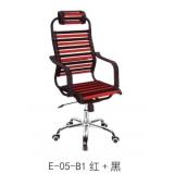 E-05-B1红+黑 胜芳休闲椅健康椅 弹力条椅 橡皮筋椅 透气椅 人体工学椅 办公椅 电脑椅 网吧椅 升降转椅 弓形椅批发 好牛家具 办公类家具  书房类家具