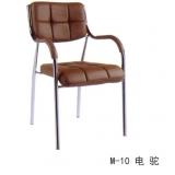 M-10电驼  胜芳休闲椅健康椅 弹力条椅 橡皮筋椅 透气椅 人体工学椅 办公椅 电脑椅 网吧椅 升降转椅 弓形椅批发 好牛家具 办公类家具  书房类家具