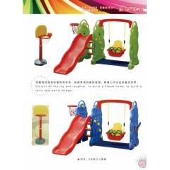 胜芳儿童设施 儿童室内娱乐设施(篮球架 滑梯 木马等等) 儿童88必发手机版登录   金瑞家具