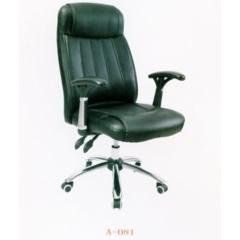办公椅 转椅 电脑椅 大班椅 鑫亚隆优乐娱乐