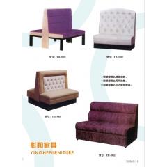 优乐娱乐换鞋凳 试鞋凳 沙发凳 服装店凳 试衣间凳 时尚凳 简易家具 卧室家具优乐娱乐  影和家具