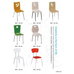胜芳曲木椅 快餐椅 餐厅椅 钢管椅 餐椅 曲木餐椅 餐厅家具 曲木家具批发  影和家具