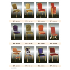 优乐娱乐酒店椅 将军椅 婚庆椅 喜庆椅 饭店椅 饭馆椅 餐厅椅 贵宾椅 酒店家具优乐娱乐  影和家具