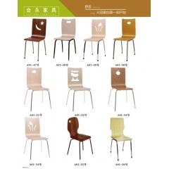 胜芳曲木椅 快餐椅 餐厅椅 钢管椅 餐椅 曲木餐椅 餐厅家具 曲木家具批发  会永家具