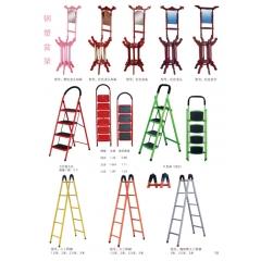 胜芳梯子 室内梯子 户外梯子 家用梯子 折叠梯子 铝合金梯子 人字梯批发  新红叶家具