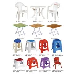 优乐娱乐塑料凳子优乐娱乐 淜源家具厂 简易家具