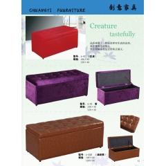 优乐娱乐储物凳 收纳凳 收纳箱 杂物凳 换鞋凳 整理凳优乐娱乐  创意家具厂 简易家具 卧室家具