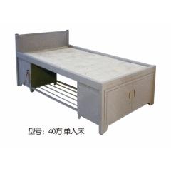 40方 单人床 优乐娱乐单人床 板床 木质床 简易床优乐娱乐 康达床业 卧室家具