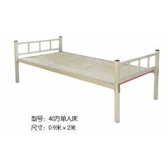 40方单人床 优乐娱乐单人床 板床 木质床 简易床优乐娱乐 康达床业 卧室家具