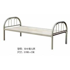 50Φ单人床 优乐娱乐单人床 板床 木质床 简易床优乐娱乐 康达床业 卧室家具