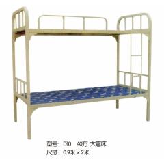 D10 40方 大弯床 优乐娱乐高低床 上下床 单人上下床 双层床 宿舍床 员工床 公寓床 学生床优乐娱乐 康达床业 宿舍家具 学校家具 卧室家具