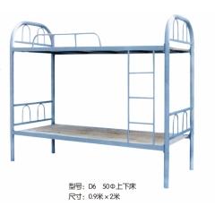 D6 50Φ上下床 优乐娱乐高低床 上下床 单人上下床 双层床 宿舍床 员工床 公寓床 学生床优乐娱乐 康达床业 宿舍家具 学校家具 卧室家具