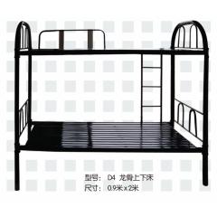 D4 龙骨上下床 优乐娱乐高低床 上下床 单人上下床 双层床 宿舍床 员工床 公寓床 学生床优乐娱乐 康达床业 宿舍家具 学校家具 卧室家具