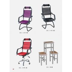 胜芳健康椅 弹力条椅 橡皮筋椅 透气椅 人体工学椅 办公椅 电脑椅 网吧椅 升降转椅 办公家具 办公类家具 书房家具 书房类家具批发  华亿家具系列