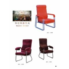 优乐娱乐网吧椅                                               网吧椅优乐娱乐  华亿家具系列