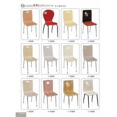 胜芳曲木椅 快餐椅 餐厅椅 钢管椅 餐椅 曲木餐椅批发 豪翔家具厂 餐厅家具 曲木家具