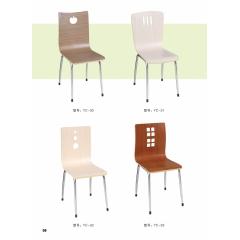 万博Manbetx官网曲木椅 快餐椅 餐厅椅 钢管椅 餐椅 曲木餐椅批发 颖超万博manbetx在线厂 餐厅万博manbetx在线 曲木万博manbetx在线