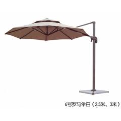 优乐娱乐太阳伞 遮阳伞 落地岗亭伞优乐娱乐 志永家具 户外家具