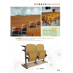 胜芳学生排椅 连排椅 多媒体教师椅 阶梯教室椅 培训椅 报告厅椅 自动翻板椅 公共座椅批发 林辉家具 学生家具 学校家具