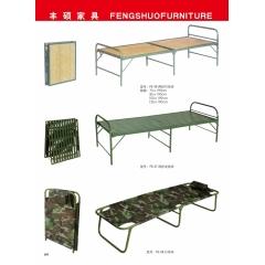 胜芳行军床 午休床 折叠床 陪护床 单人床 户外家具 卧室家具批发